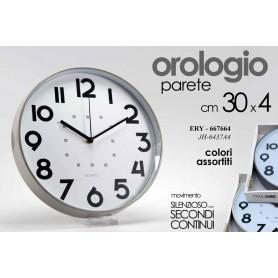 ALBERO ALTO ADIGE SLIM 210CM