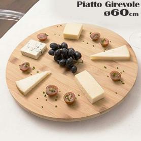 PIATTO GIREVOLE D.60 ART.1060N