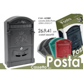 CASSETTA POSTALE  AS 26*9*41