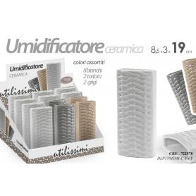 UMIDIFICA AS 19CM DLP17040AY-C-