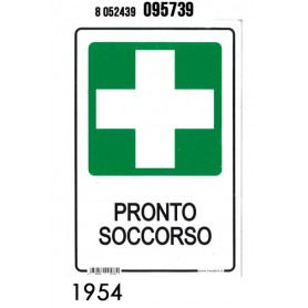 TARGHETTA  PRONTO SOCCORSO 20*30CM